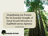 Strengthening Our Practice Quiz Thumbnail Image